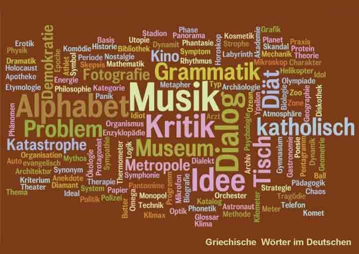 Griechische Fremdwörter im Deutschen